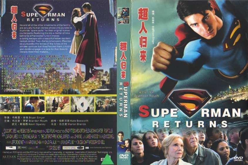 SUPERMAN RETURNS CHINO